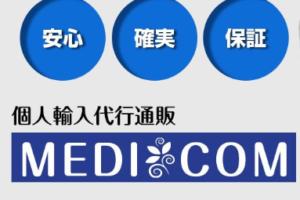 MEDICOM(メディコム)