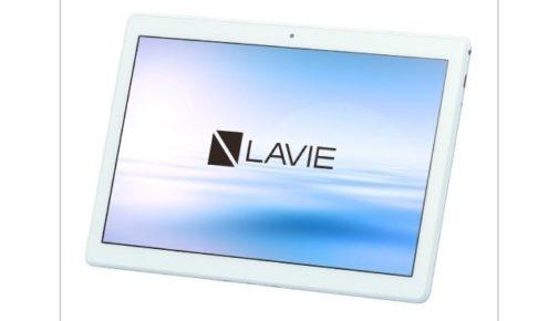 NEC LAVIE Tab E PC-TE410JAW