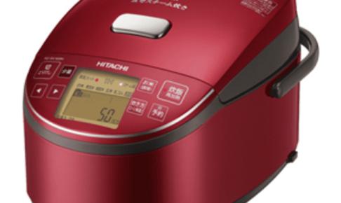 日立 炊飯器 圧力スチーム炊き ふっくら御膳 RZ-BV100M(R)