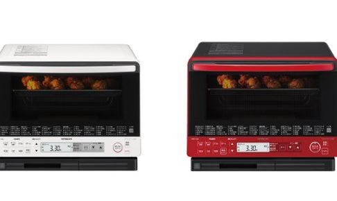 日立 過熱水蒸気オーブンレンジ 「ヘルシーシェフ」MRO-VS8 R